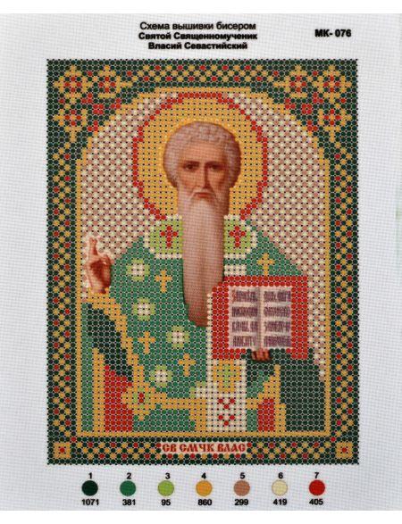 Схема для вышивания иконы бисером «Святой Власий Севастийский»