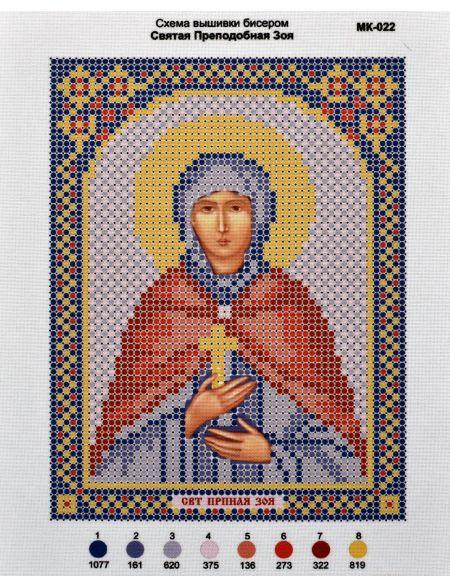 Схема для вышивания иконы бисером «Святая Преподобная Зоя»