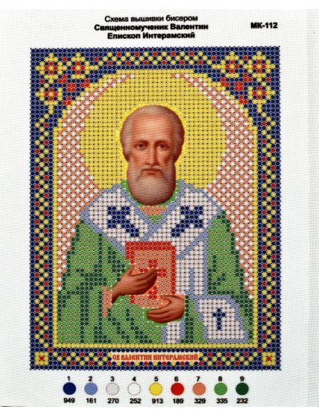 Схема для вышивания иконы бисером «Святой Валентин Интерамский»