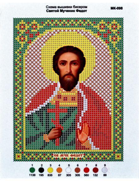 Схема для вышивания иконы бисером «Святой Федот»