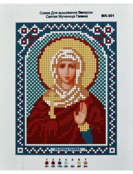 Схема для вышивания иконы бисером «Святая Галина»