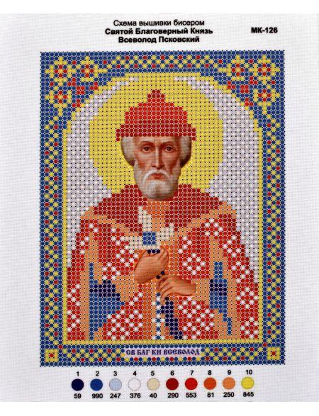 Схема для вышивания иконы бисером «Святой Князь Всеволод Псковский»