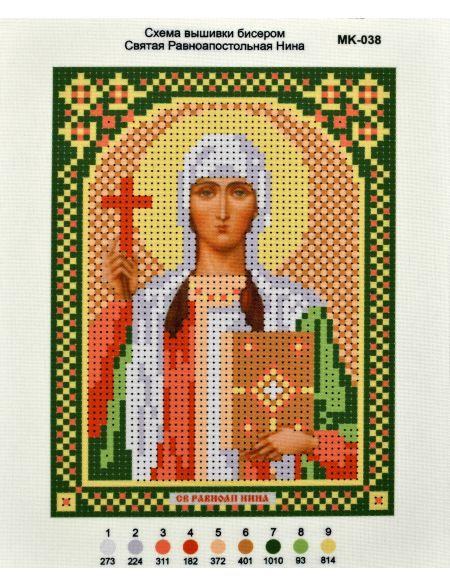 Схема для вышивания иконы бисером «Святая Нина»