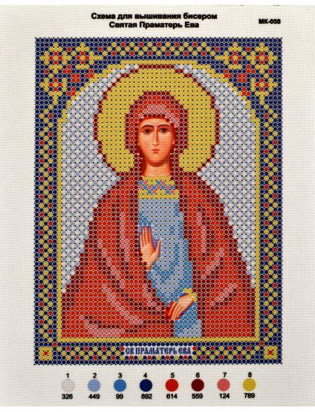 Схема для вышивания иконы бисером «Святая Праматерь Ева»