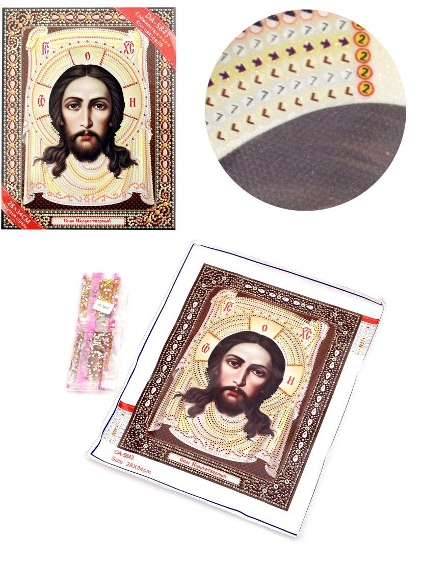 Алмазная мозаика с рамкой «Спас Нерукотворный» икона