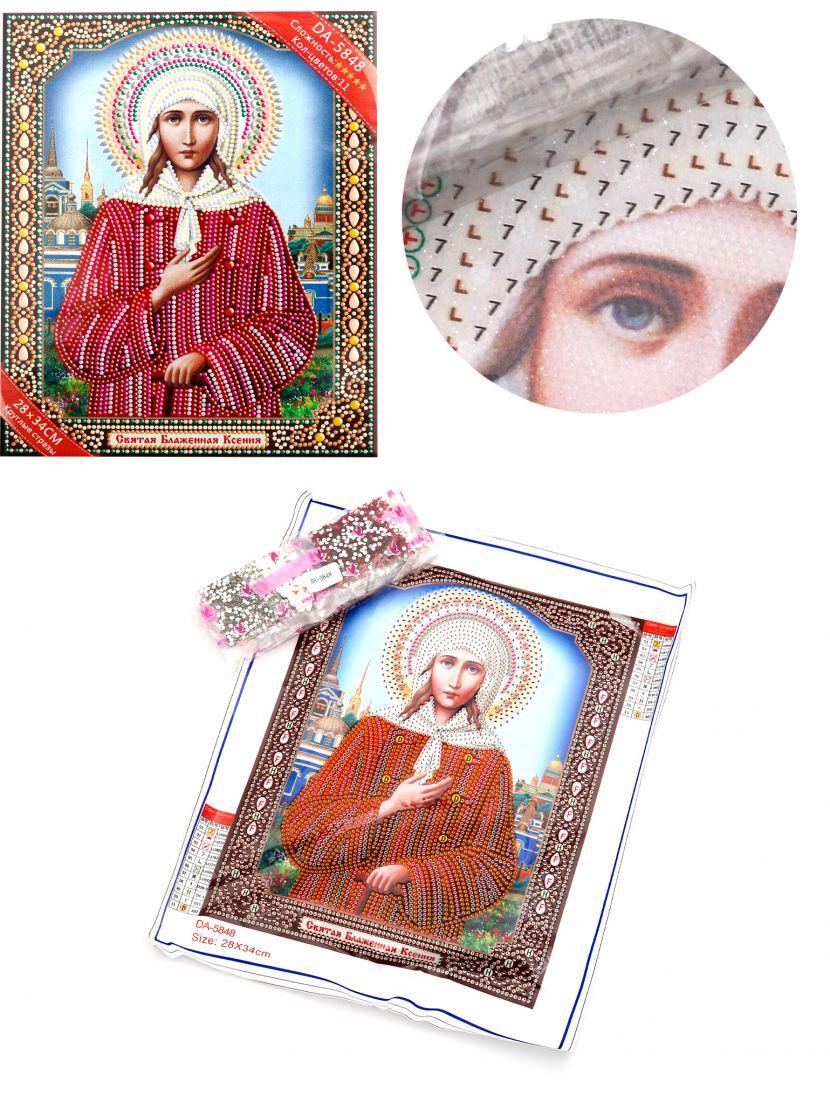 Алмазная мозаика с рамкой «Святая Блаженная Ксения Петербургская» икона
