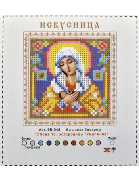 Схема для вышивания бисером «Божией Матери Умиление» икона