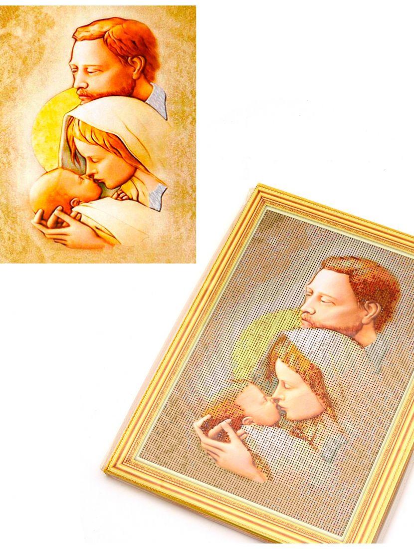Алмазная мозаика на подрамнике «Святое семейство» икона