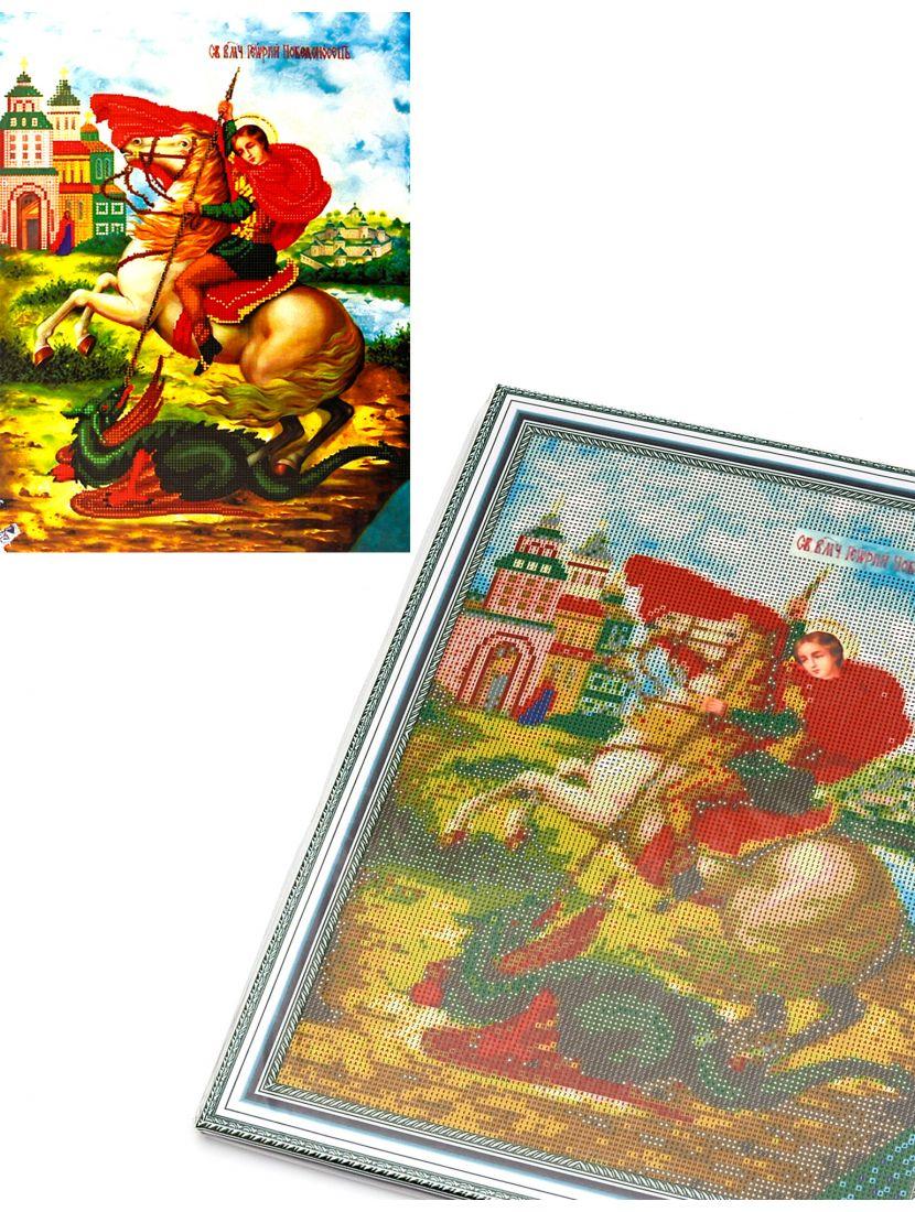 Алмазная мозаика на подрамнике «Святой Георгий Победоносец» икона