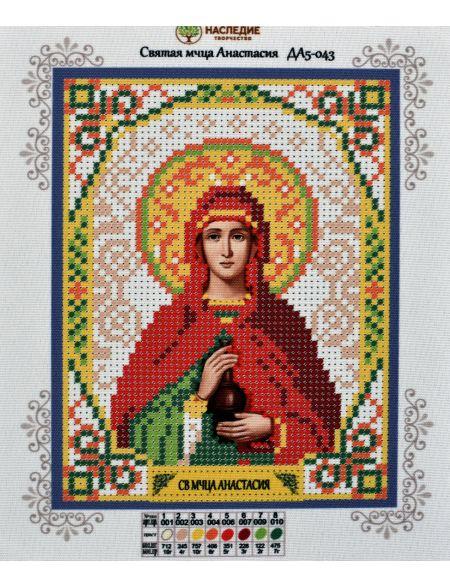 Схема для вышивания бисером «Святая Анастасия» икона
