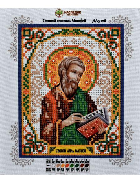 Схема для вышивания бисером «Святой Матфей апостол» икона