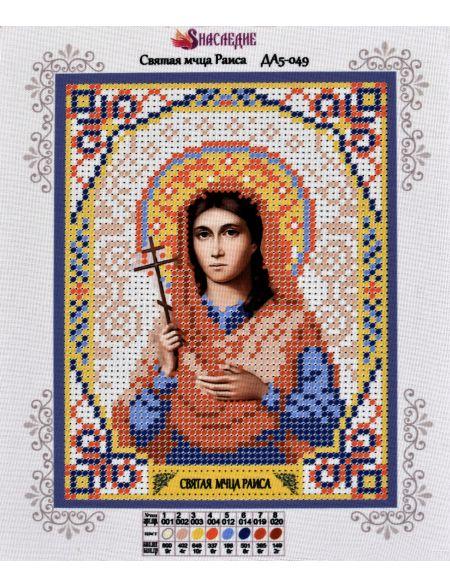 Схема для вышивания бисером «Святая Раиса» икона