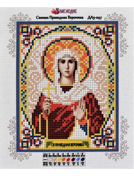 Схема для вышивания бисером «Святая Праведная Вероника» икона