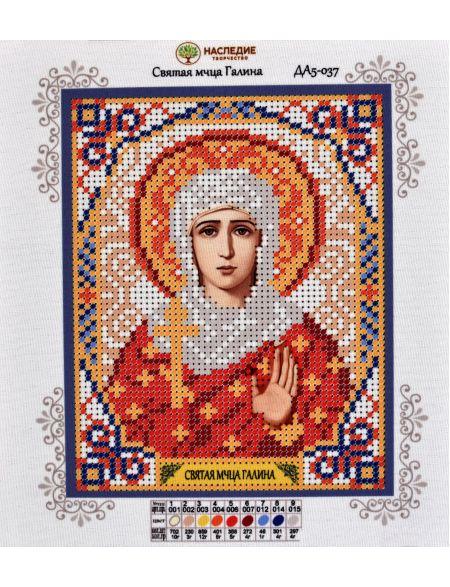 Схема для вышивания бисером «Святая Галина» икона