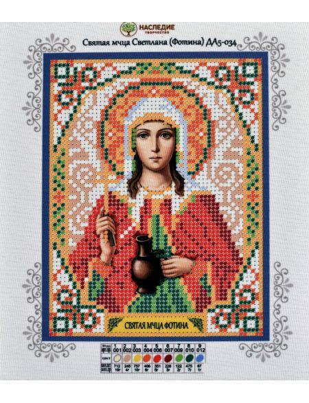 Схема для вышивания бисером «Святая Фотина» икона