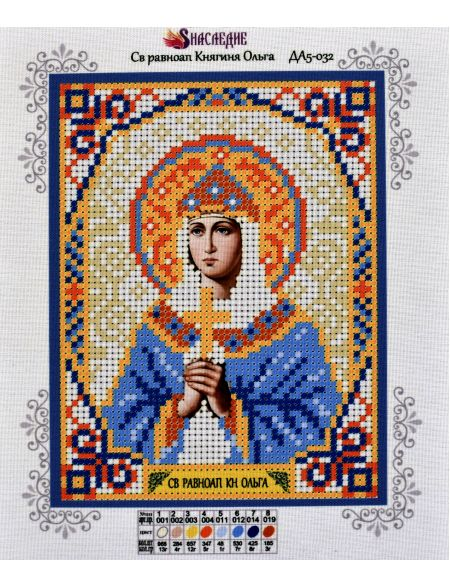 Схема для вышивания бисером «Святая Княгиня Ольга» икона
