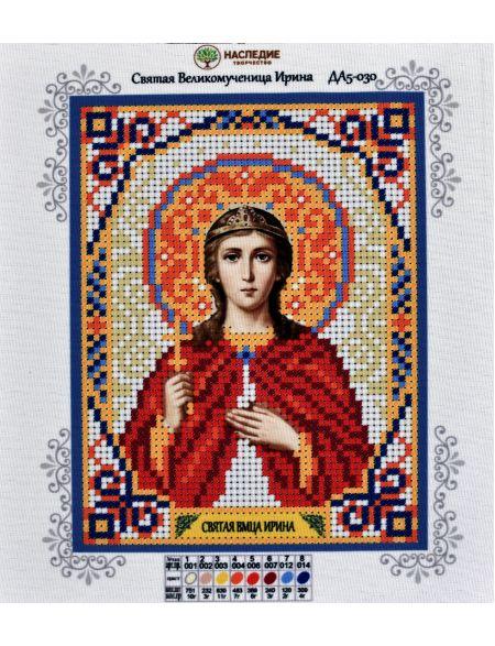 Схема для вышивания бисером «Святая Ирина» икона