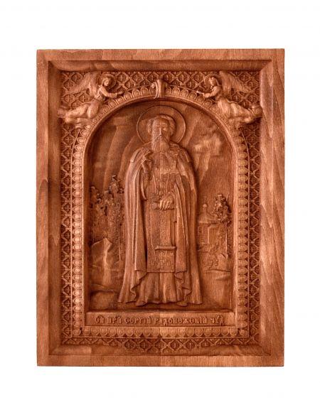 Деревянная резная икона «Сергий Радонежский» бук 23 x 18 см
