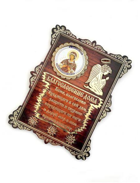 Панно c ангелом «Икона Божией матери семистрельная» золото