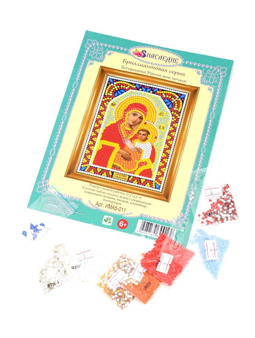 Алмазная мозаика «Божией Матери. Утоли Моя Печали» икона