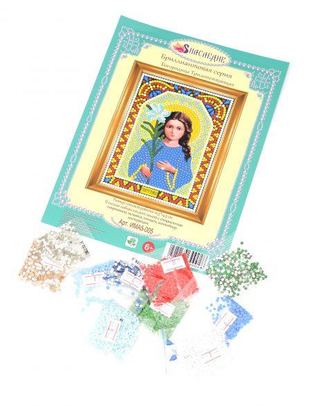 Алмазная мозаика «Богородица Трилетствующая» икона