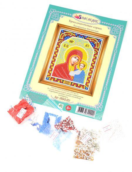 Алмазная мозаика «Божией Матери. Казанская» икона
