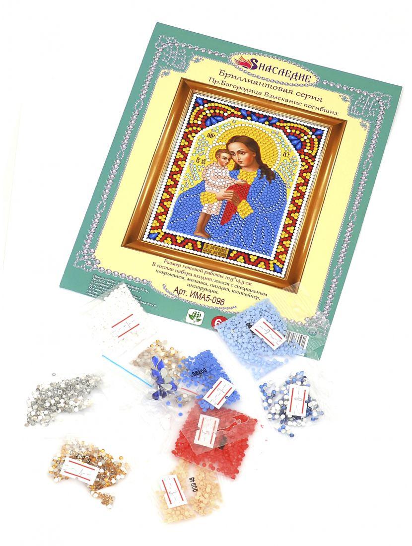 Алмазная мозаика «Божией Матери. Взыскание погибших» икона