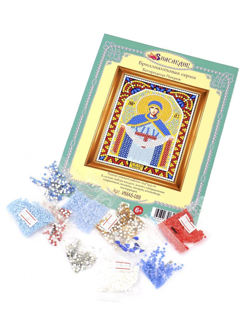Алмазная мозаика «Богородица Покров» икона