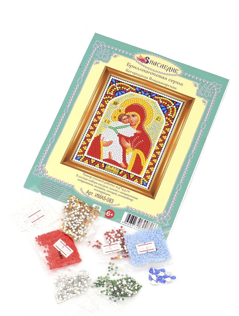 Алмазная мозаика «Божией Матери. Владимирская» икона