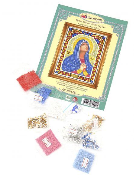 Алмазная мозаика «Богородица Скорбящая» икона