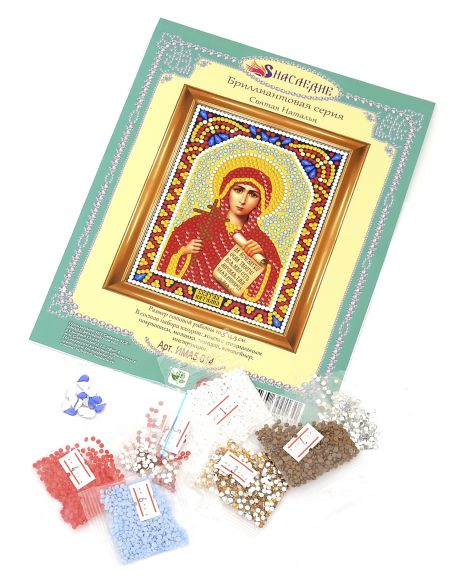 Алмазная мозаика «Святая Наталья» икона
