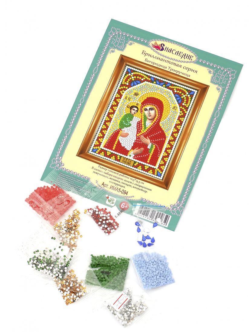 Алмазная мозаика «Божией Матери. Троеручница» икона