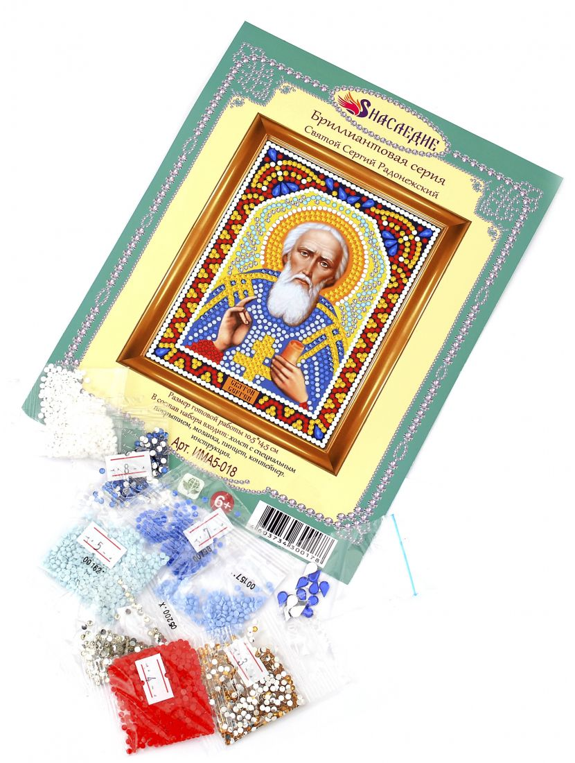 Алмазная мозаика «Святой Сергий Радонежский» икона