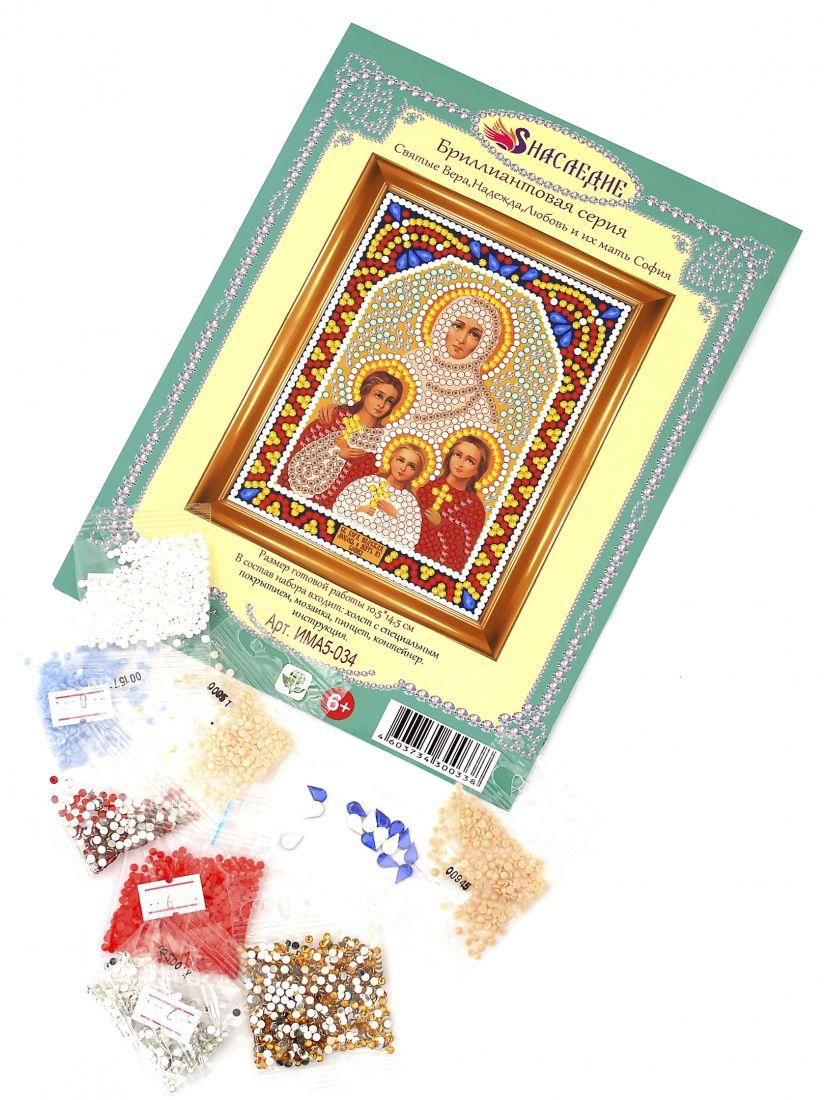 Алмазная мозаика «Святые Вера, Надежда, Любовь и мать их София» икона