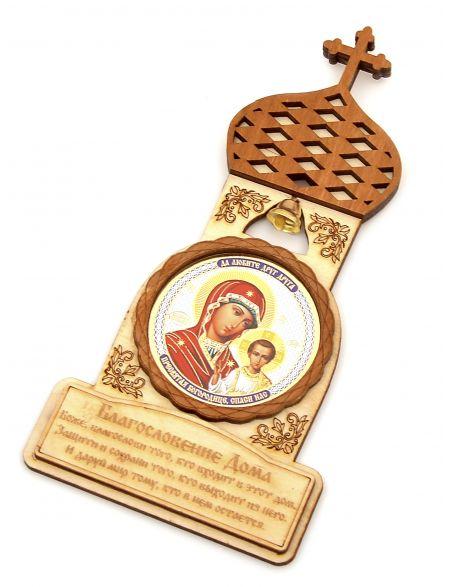 Оберег c иконой магнитный «Храм. Богородица Казанская»