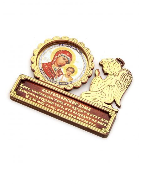 Оберег с иконой магнитный «Ангел. Богородица Казанская» золото
