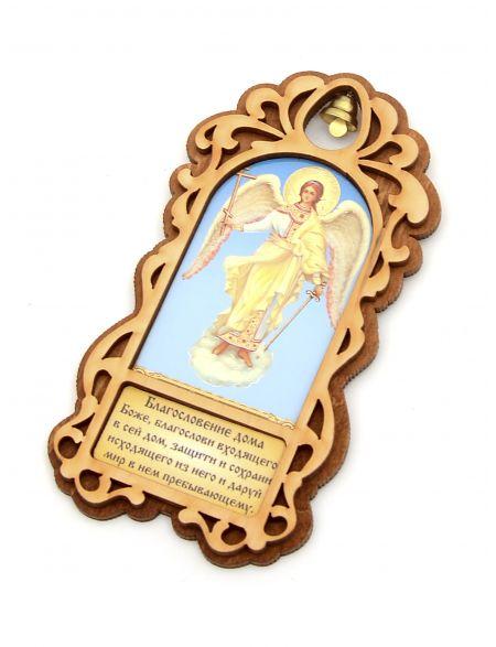 Оберег - икона «Ангел Хранитель» магнитный