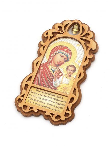 Оберег - икона «Богородица Казанская» магнитный