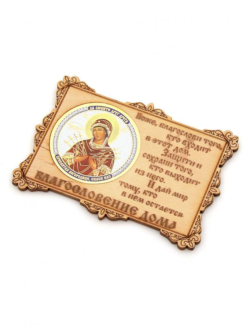 Оберег-икона магнитный «Богородица Семистрельная»