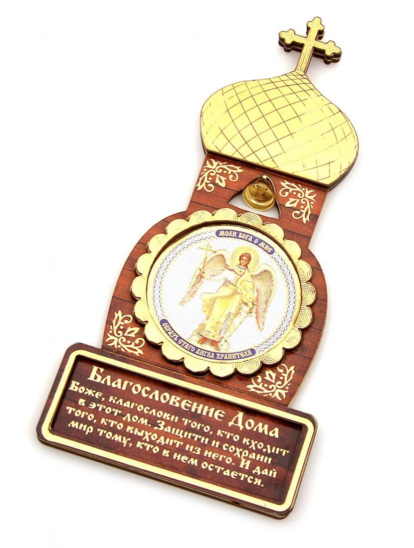 Оберег с иконой магнитный «Храм. Ангел Хранитель» золото