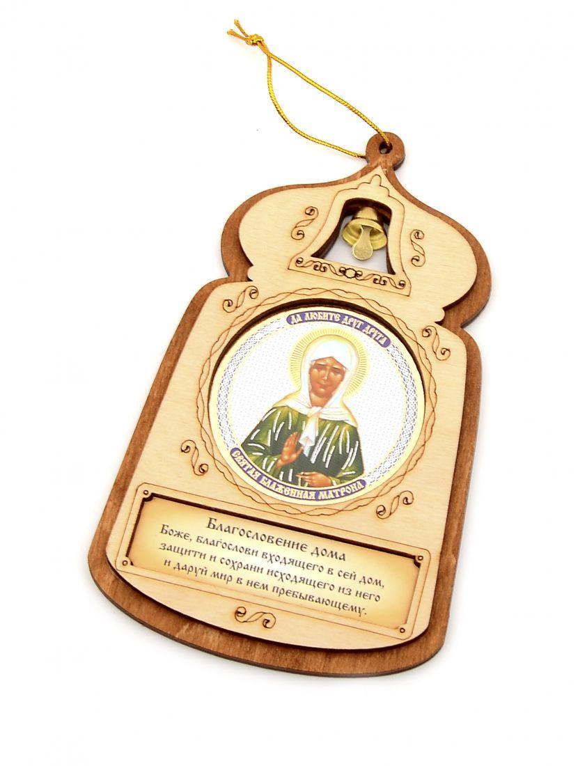 Оберег с иконой «Часовня. Святая Матрона Московская»