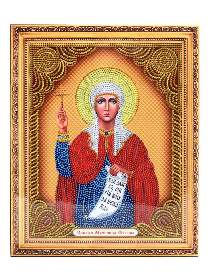 Алмазная мозаика на подрамнике «Святая Мученица Фотима» икона