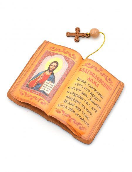 Оберег магнитный «Книга с иконой» Господь Вседержитель