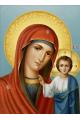 Алмазная мозаика «Божией матери Казанская» икона