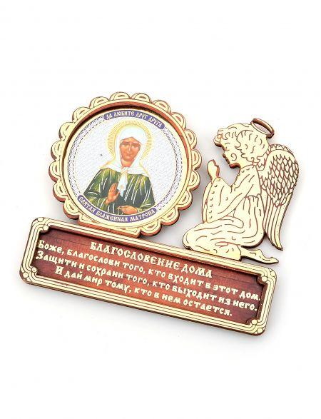 Оберег с иконой магнитный «Ангел. Святая Матрона Московская» золото