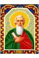 Алмазная мозаика «Святой Андрей Первозванный» икона
